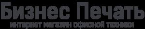 Аутсорсинг печати по всей России |  Бизнес печать